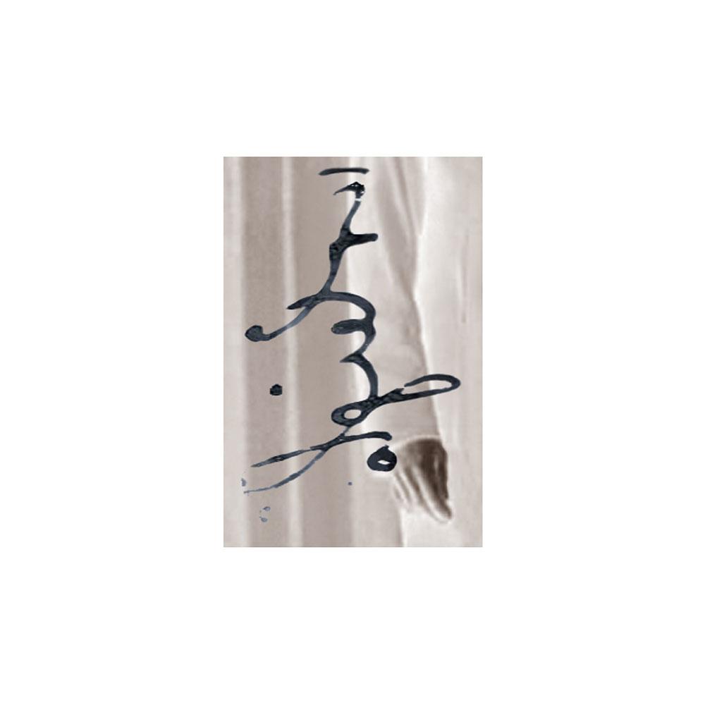 Kalif Poster 10×15 cm